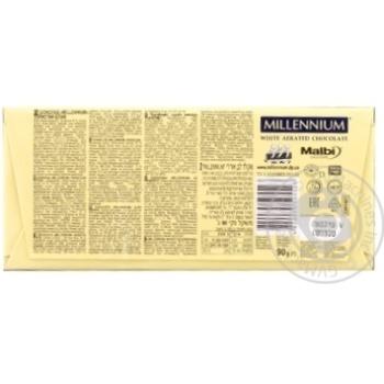 Шоколад Millenium Premium белый пористый 90г - купить, цены на Novus - фото 2