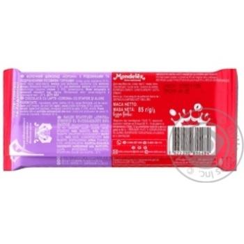 Шоколад молочный Корона с изюмом и измельченными лесными орехами 85г - купить, цены на Таврия В - фото 2