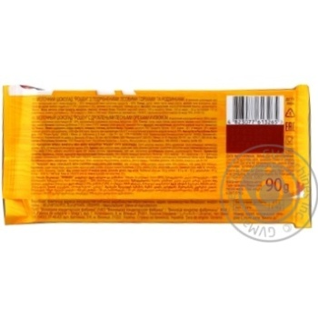 Шоколад Roshen Classic молочный с измельченными лесными орехами и изюмом 90г - купить, цены на Novus - фото 4