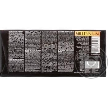 Шоколад Millenium Premium чорний пористий 90г - купити, ціни на МегаМаркет - фото 2