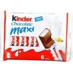 Chocolate milky Kinder 126g