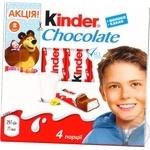 Candy bar Kinder 50g