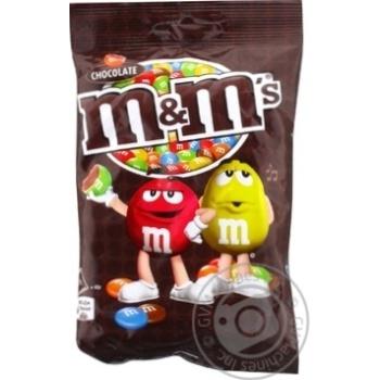 M&m's in milk chocolate dragee 90g