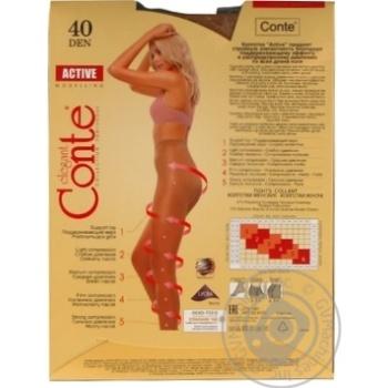 Колготы женские Conte Active 40ден р.2 Natural - купить, цены на СитиМаркет - фото 5
