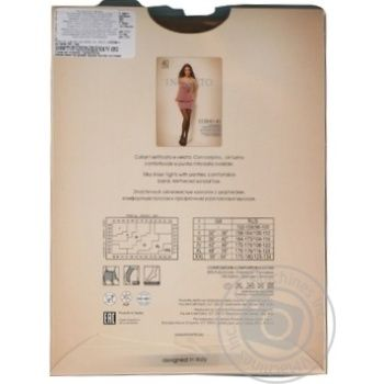 Колготки жіночі Incanto Cosmo 40 daino 5 - купить, цены на Novus - фото 4