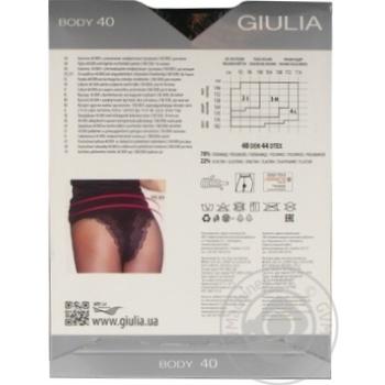 Колготи Giulia Body 40 nero 4 - купити, ціни на Novus - фото 8