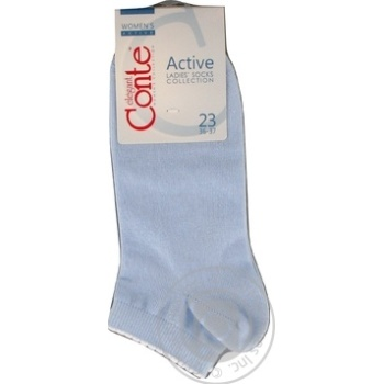 Sock Conte Active cotton for women - buy, prices for Novus - image 1