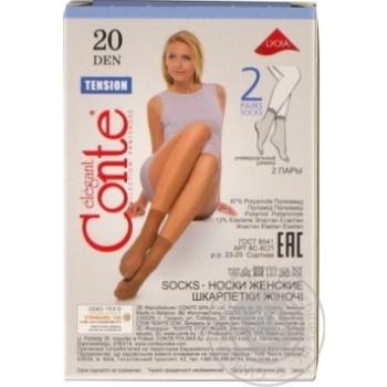 Носки жен.Conte Elegant Tension 20 natural р.23-25 2пары/уп - купить, цены на Novus - фото 2
