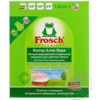 Стиральный порошок Frosch Color Алоэ Вера 1,35кг - купить, цены на Novus - фото 1