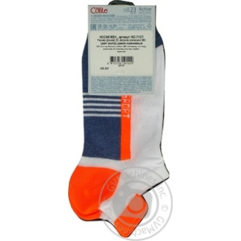 Sock Conte Active for women - buy, prices for Novus - image 3