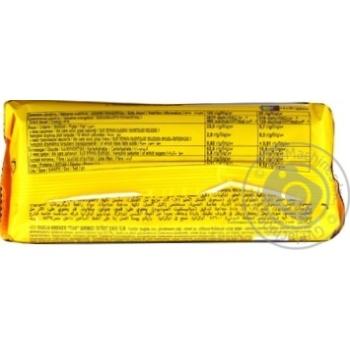 Крекер Tuc солоний зі смаком паприки 100г Україна - купити, ціни на Novus - фото 2