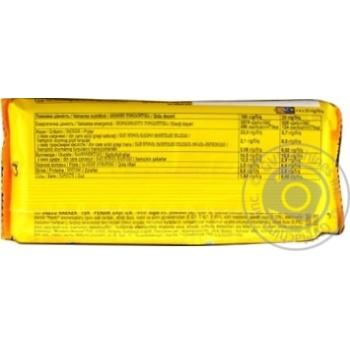 Tuc Cheese Salt Cracker - buy, prices for Furshet - image 2