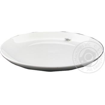 New York Lunch Plate Ceramic 18,8cm