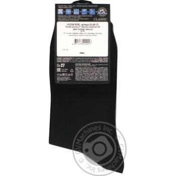Носки мужские DiWaRi Classic 000 черный р27 пара - купить, цены на Novus - фото 7