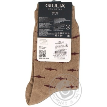 Шкарпетки чоловічі GIULIA MSL-009 calzino (2 р-ра), beige-39-42 - купить, цены на Novus - фото 2