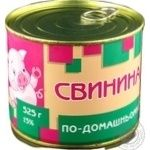 Pyatachok po-domashnʹomu canned pork meat 525g