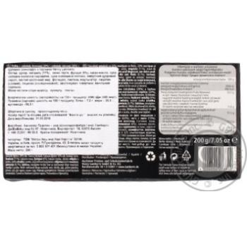 Конфеты шоколадные Mozart-Kugeln Henry Lambertz c марципаном 200г - купить, цены на Метро - фото 2