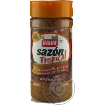 Spices Badia Tropical with coriander 191.4g