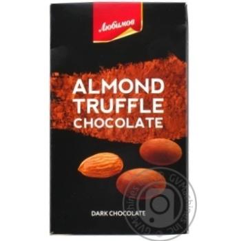 Lyubimov Almonds In Dark Chocolate Dragee
