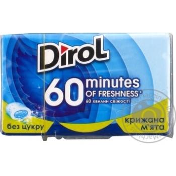 Скидка на Жевательная резинка Dirol 60 minutes со вкусом ледяной мяты 18г