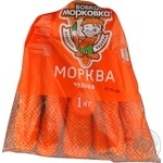 Carrot Vovka Morkovka washed 1000g