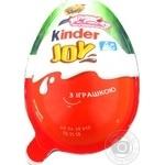 Chocolate egg Kinder for girls 20g