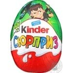 Chocolate egg Kinder 20g