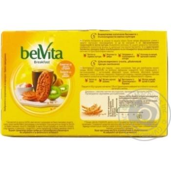 Печенье Belvita с шоколадом 225г - купить, цены на Novus - фото 2