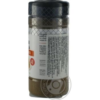 Приправа Badia Індійська суміш Гарам Масала 120,5г - купити, ціни на Novus - фото 2