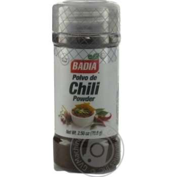 Spices Badia with chili pepper ground 70.8g - buy, prices for Novus - image 2