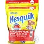 Beverage Nesquik with cocoa 520g