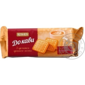 Печенье Рошен к кофе топленое молоко 185г