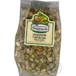 Ядра семечек тыквы Натуральные продукты 200г