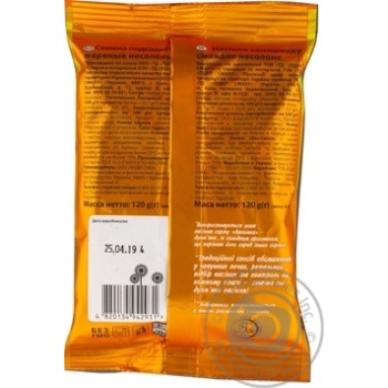 akomka unsallted sunflower seeds 120g - buy, prices for Novus - image 3
