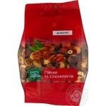 Nuts hazelnut Trade fried 200g