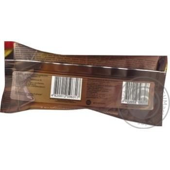 Lasunka Leo Triple Chocolate Ice Cream - buy, prices for Novus - image 4