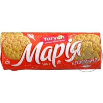 Печенье Yarych Мария классическая 160г