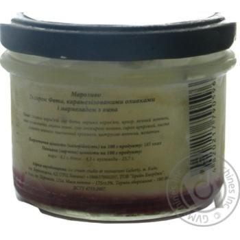 Морозиво Gelarty з сиром Фета, карамелізованими оливками та мармеладом із вина 235мл - купити, ціни на Novus - фото 2