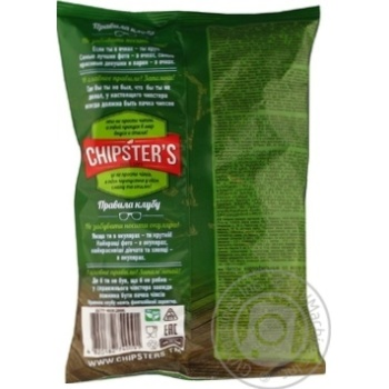 Flint Chipster's Paprika Potato Chips - buy, prices for Novus - photo 2