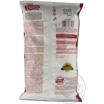 Чипсы картофельные Lorenz Crunchips Перец чили 75г - купить, цены на Novus - фото 2