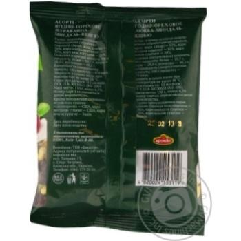 Асорті Аромікс журавлина-мигдаль-кеш'ю 150г - купити, ціни на Ашан - фото 2
