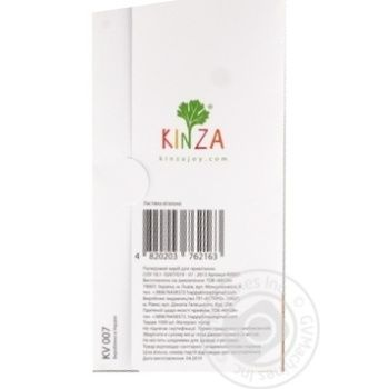 Kinza Happy Birthday Envelope for money - buy, prices for Metro - image 5