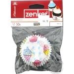 Формы для пирожных Zenker бумажные 50шт