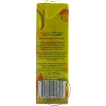 Galicia Smoothie Apple-Banana-Mango-Orange juice 200ml - buy, prices for Auchan - image 3