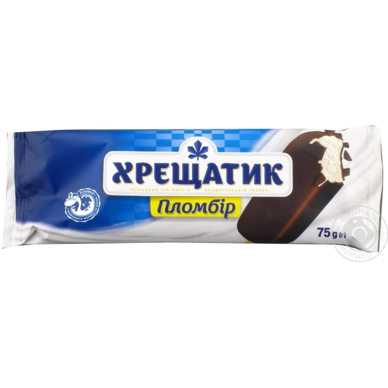 Мороженое Хрещатик пломбир без наполнителя в кондитерской глазури 75г