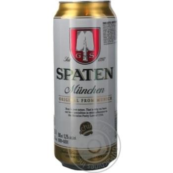 Spaten Munchen Light Beer can 5,2% 0,5l