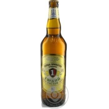 Пиво Перша приватна броварня Свежий разлив светлое 0,65л