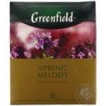 Чай Greenfield Spring Melody индийский черный мелкий с травами и фруктовым ароматом в пакетиках 100*1,5г