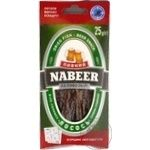 Snack Nabeer salted dried 25g
