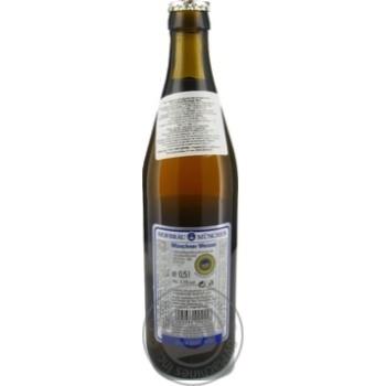 Пиво Хофброй Мунхен Вайс солодовое светлое 5.1%об. 500мл - купить, цены на Novus - фото 2